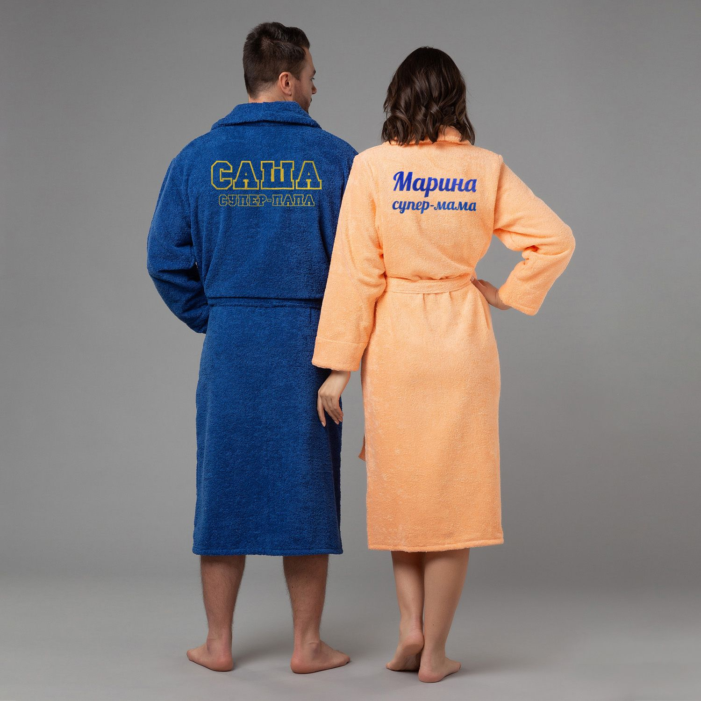 Комплект халатов с вышивкой