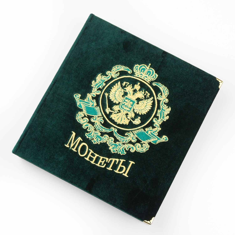 Альбом для монет (бархат)