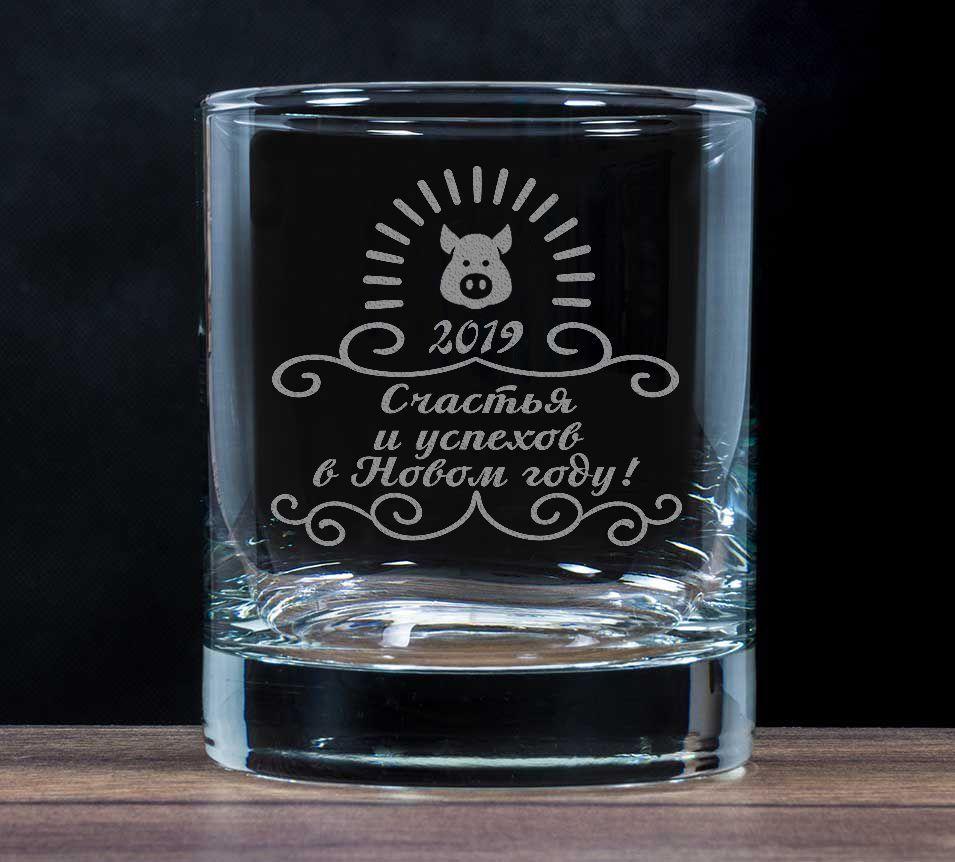 Новогодний бокал для виски