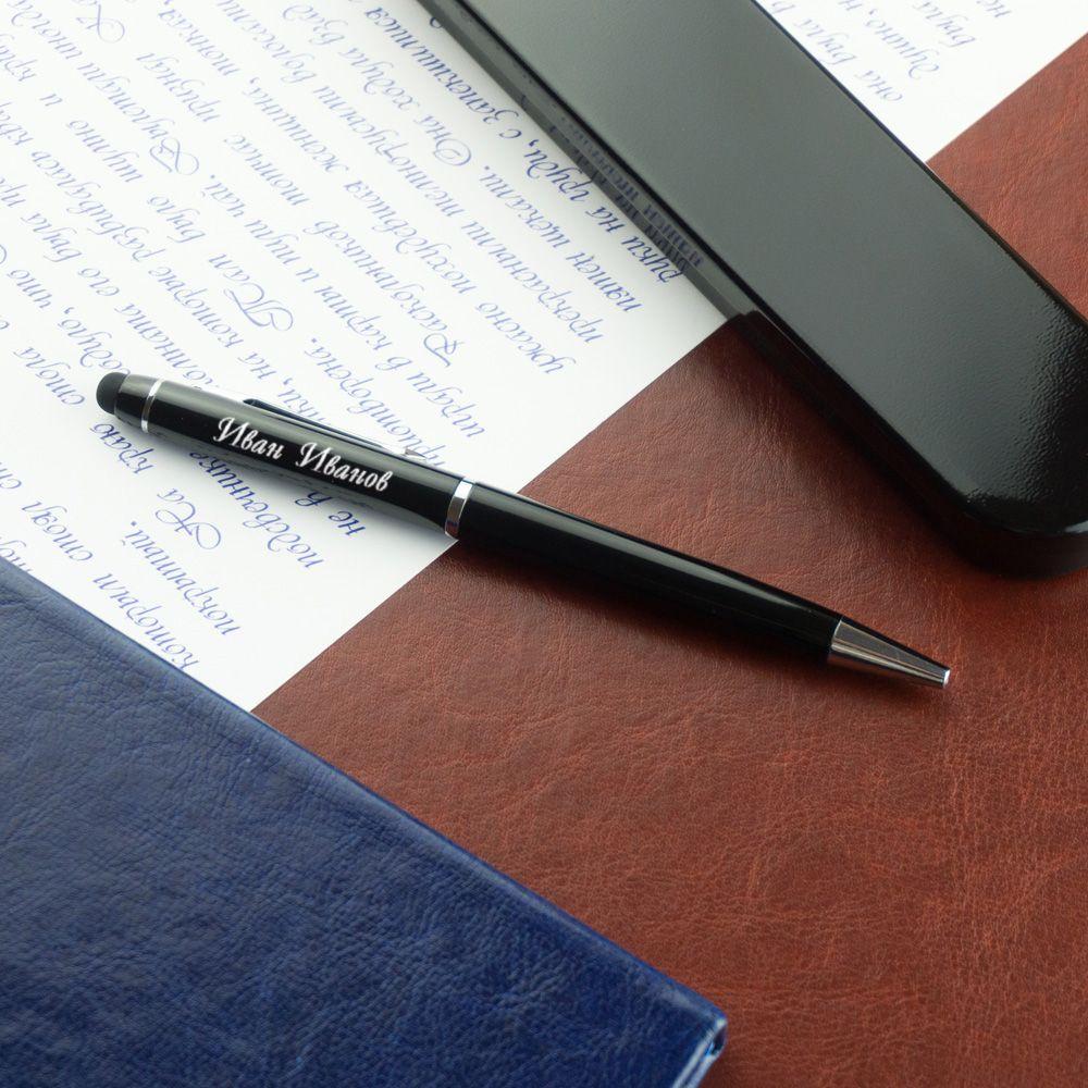Именная ручка-стилус