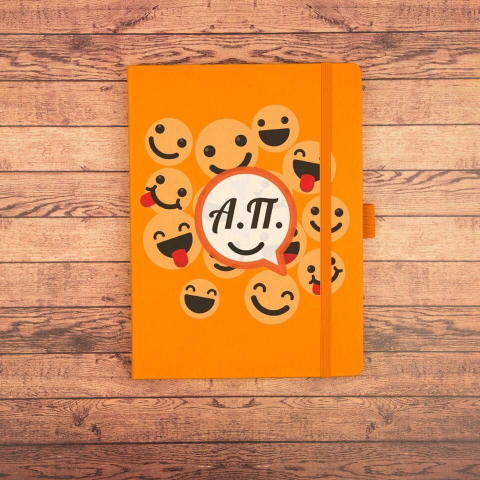 Ежедневник с инициалами Оранжевое настроение