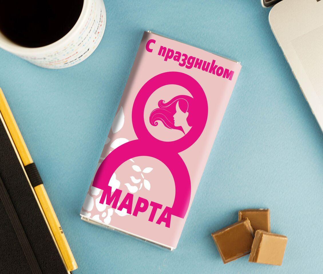 Шоколадка «На  8 марта»