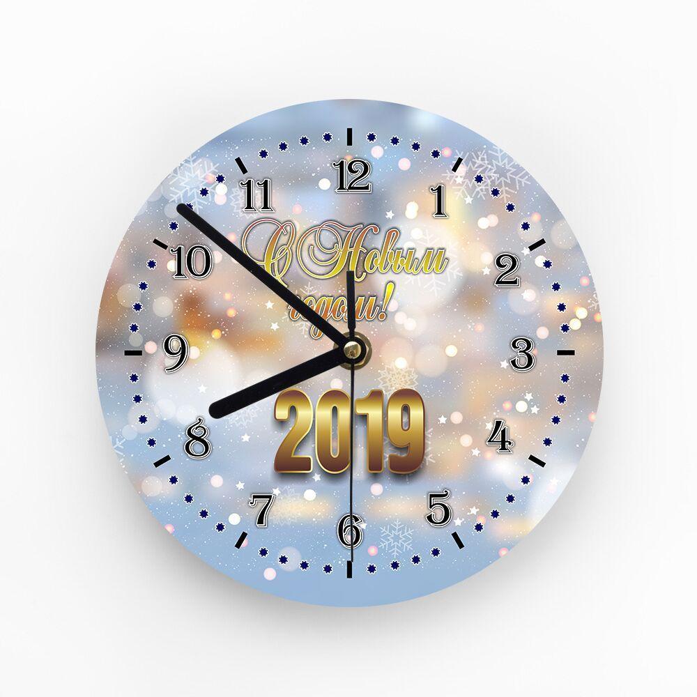 Часы «Снежная сказка 2019»