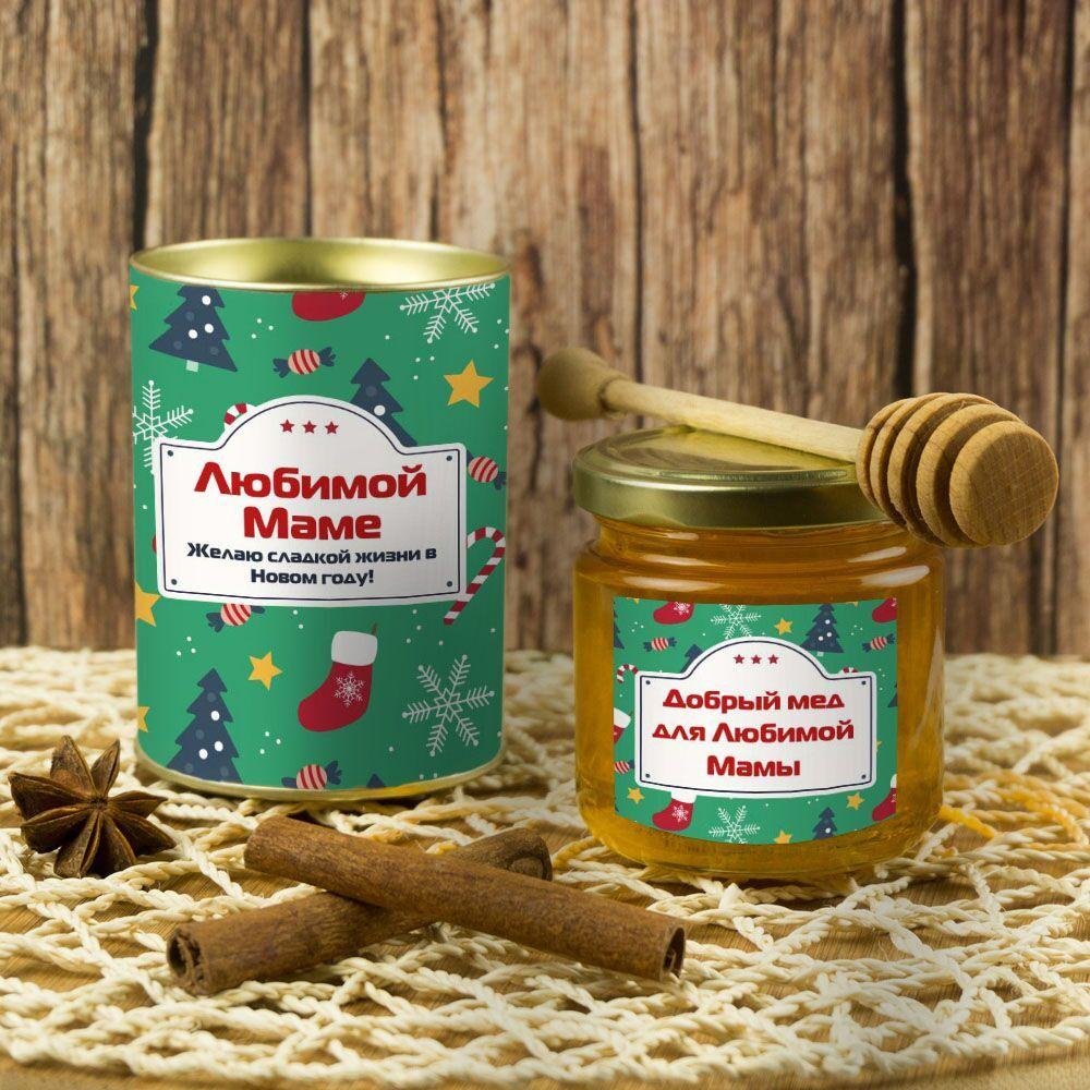 Подарочный мед «Для любимой мамы Новогодний»