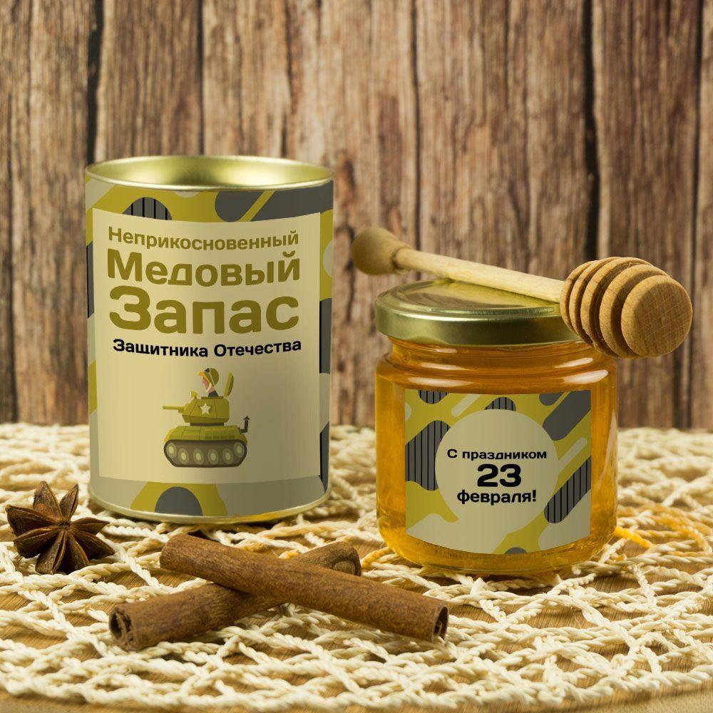 Подарочный мед «Медовый запас защитника Отечества»