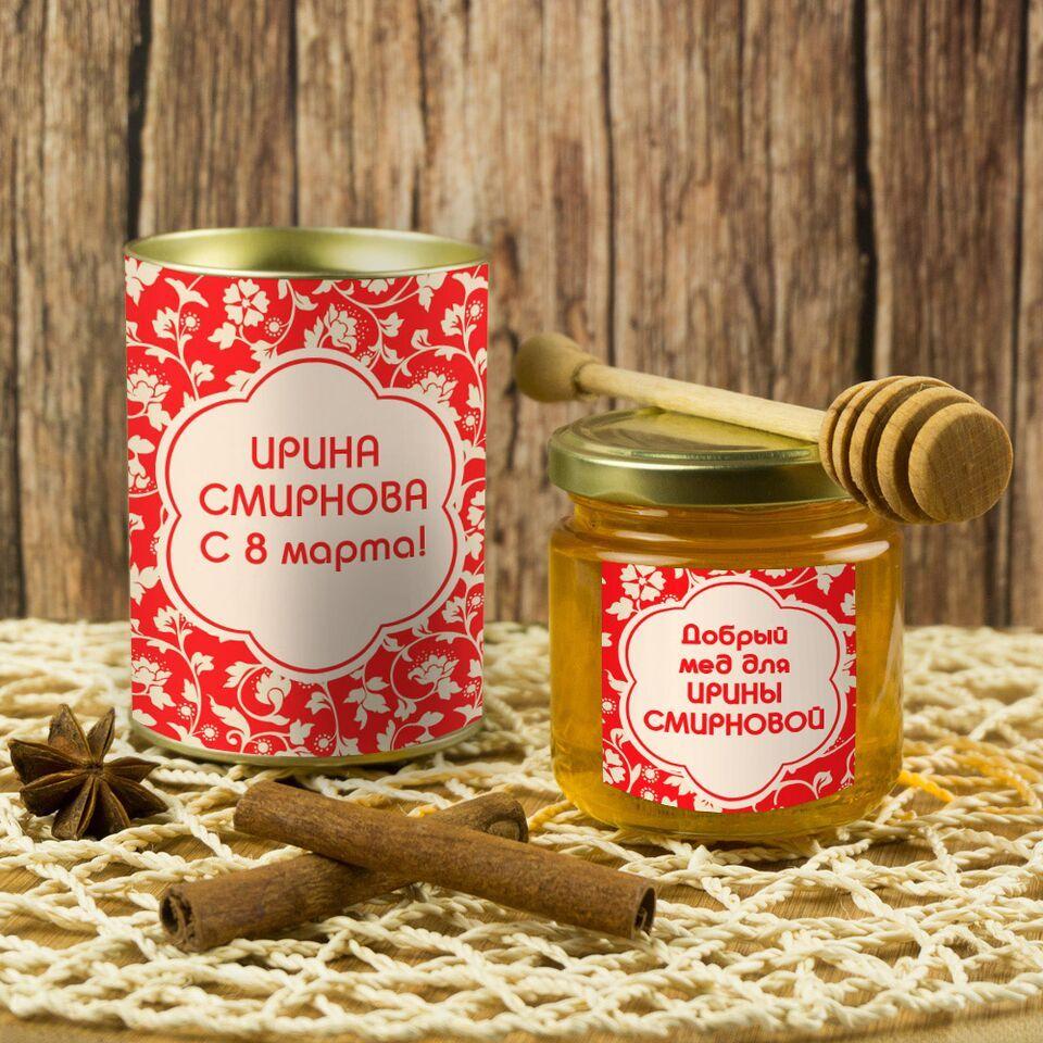 Подарочный мед «К 8 марта!»
