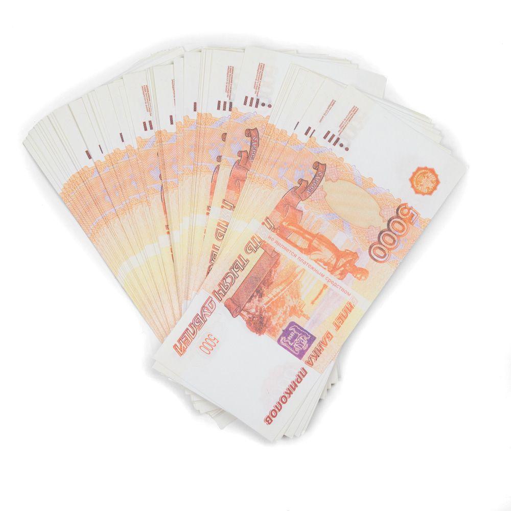 Забавная пачка денег - 5000 рублей