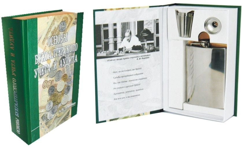 free Britannica Guide to 100 Most