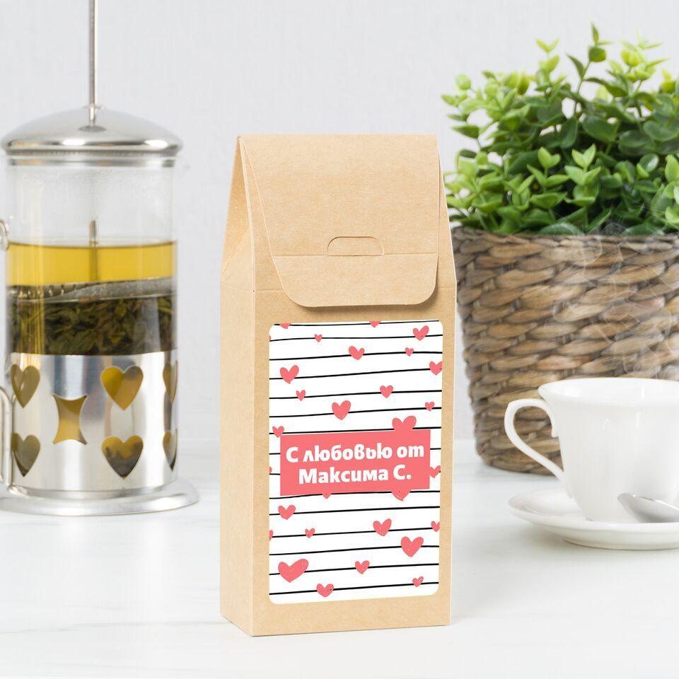Именной чай «С любовью от него»
