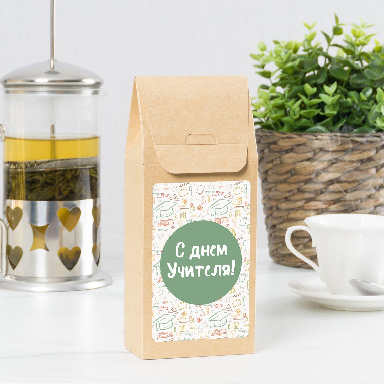 Подарочный чай «С Днем учителя»