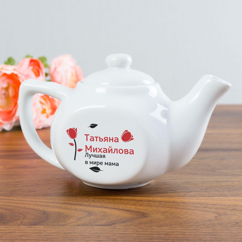 Заварочный чайник «Лучшая мама»