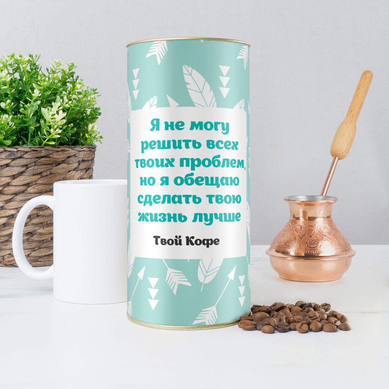 Подарочный кофе «Обещание»