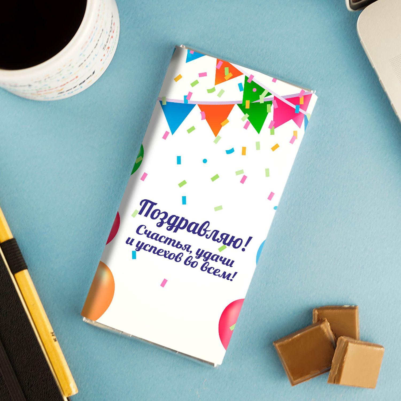 Шоколадка «Поздравление»