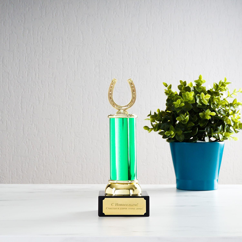 Наградная статуэтка *С Новосельем*