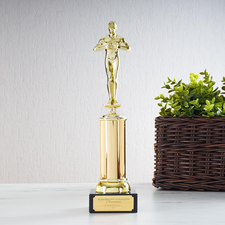Оскар *За рыцарское отношение к Женщине*