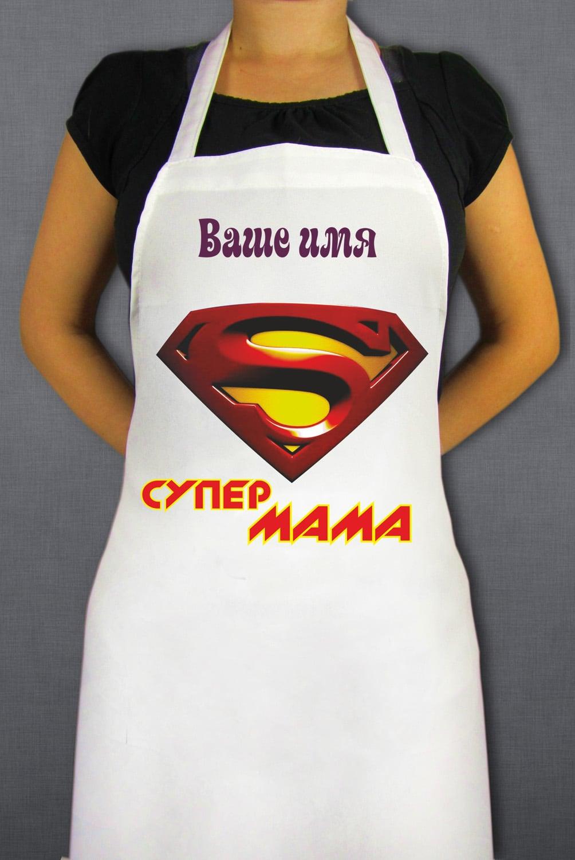 Фартук *Супер Мама*