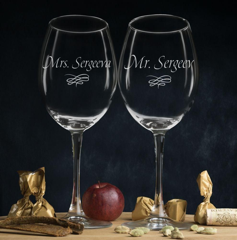 Комплект именных бокалов для вина