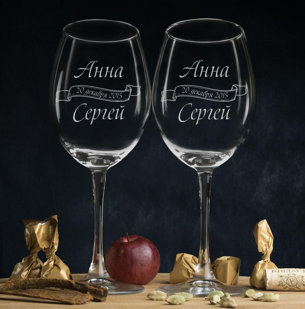 Комплект именных бокалов для вина Влюбленные