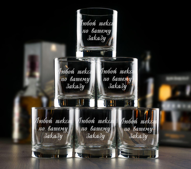 Большой набор бокалов для виски с вашей гравировкой