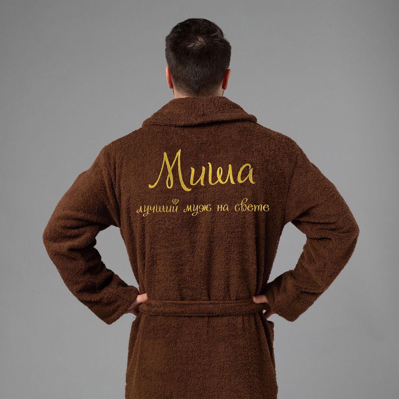 Мужской халат с вышивкой