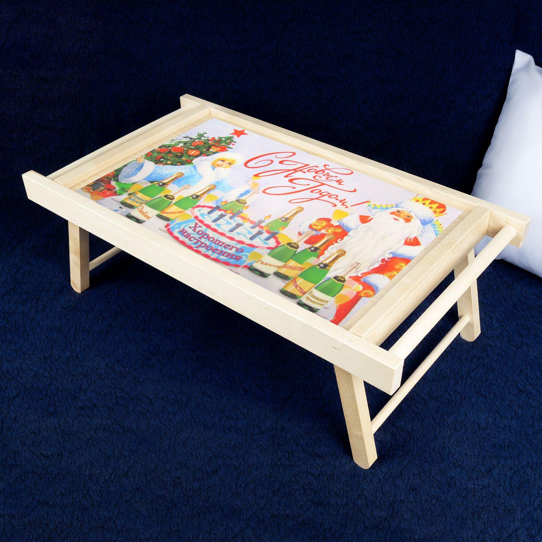 Столик для завтрака в постель *Новогодний*