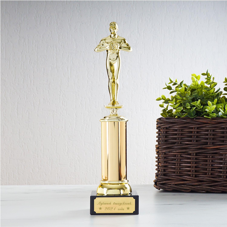 Оскар *Лучший выпускник 2021 года*