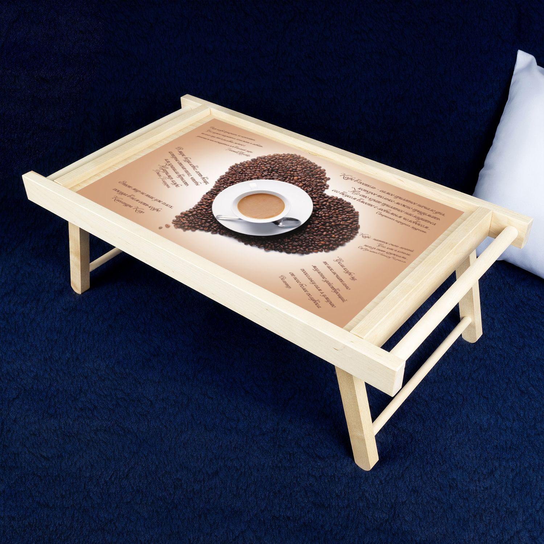 Столик для завтрака *Кофе в постель*