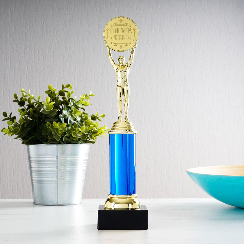 Наградная статуэтка *Талантливому и успешному*