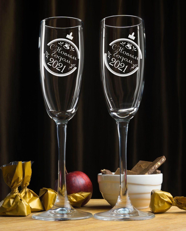 Набор фужеров для шампанского С Новым Годом