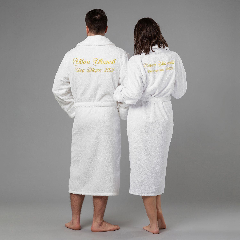 Комплект халатов с вышивкой Новогодний (белые)