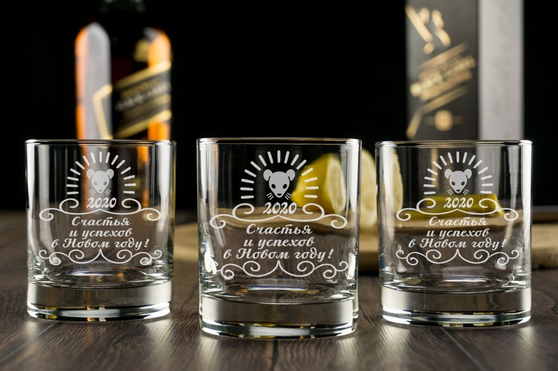 Набор новогодних бокалов для виски