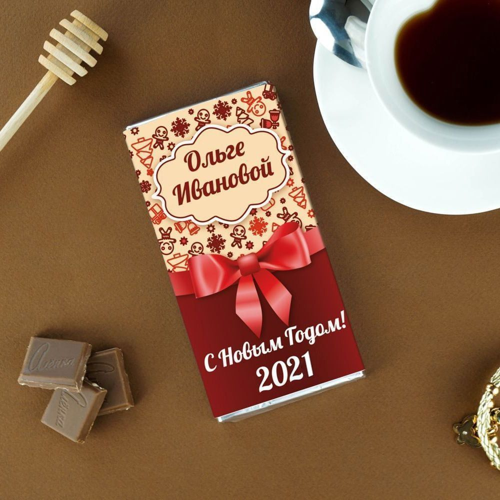Сладкая открытка С новым годом
