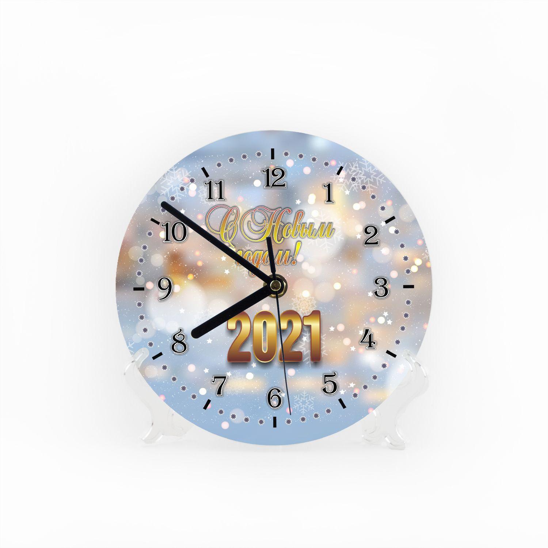 Часы «Снежная сказка 2021»