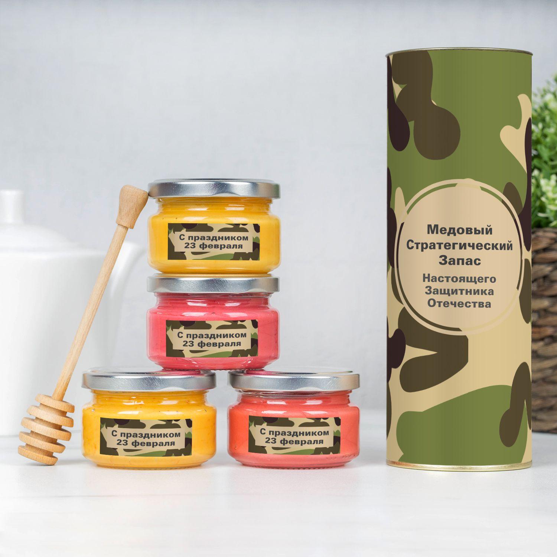 Подарочный набор меда «Медовый Стратегический запас»