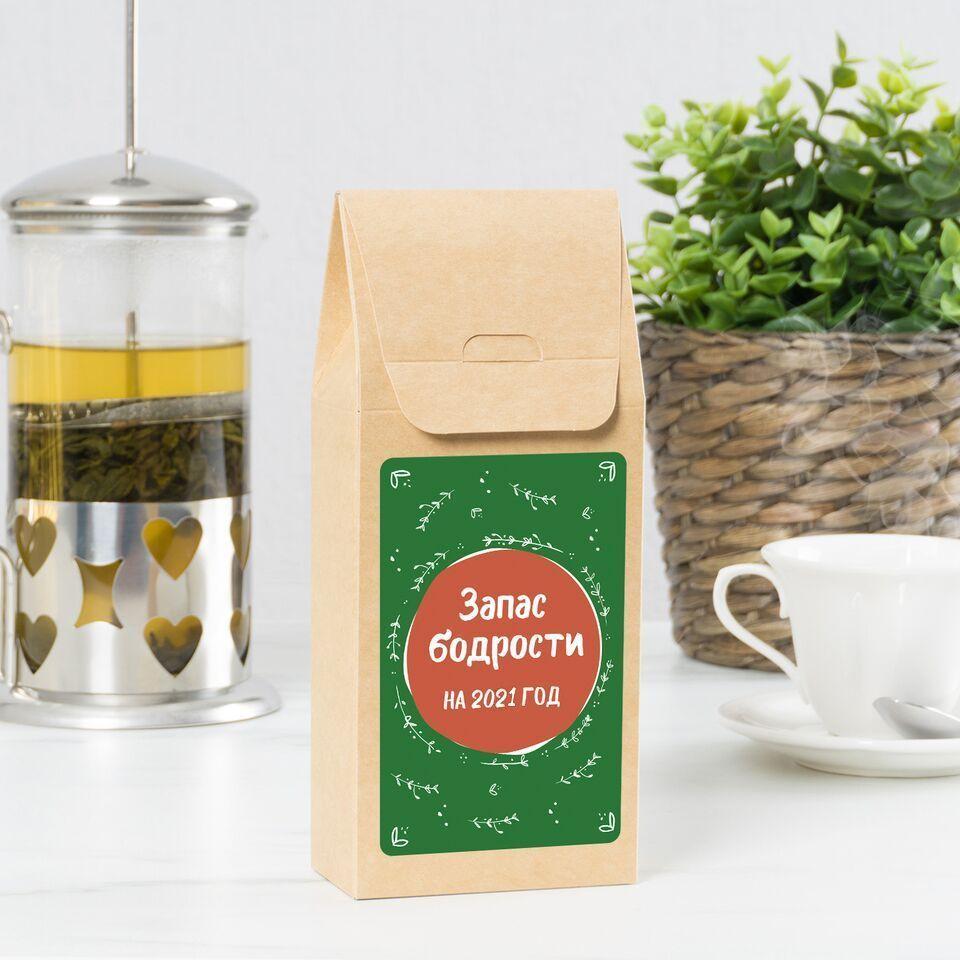 Подарочный чай «Запас бодрости на 2021 год»