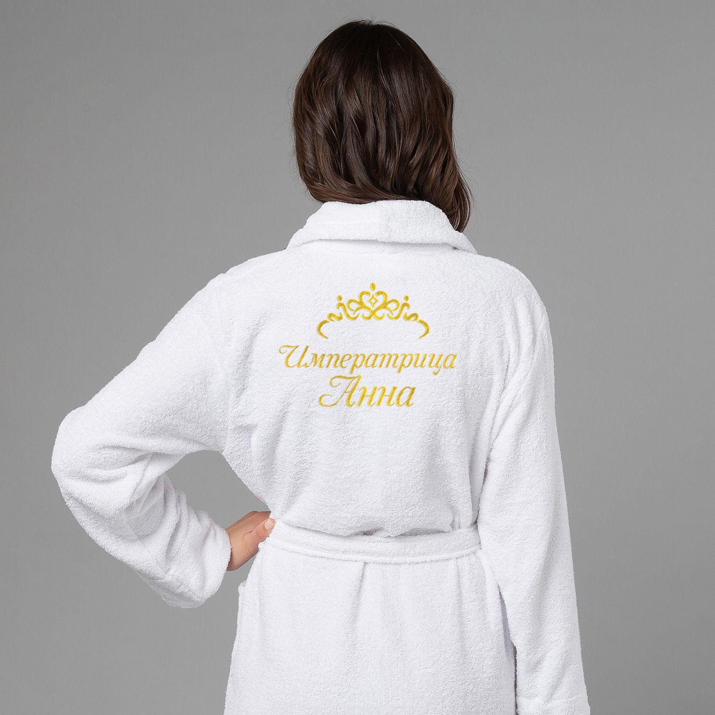 Женский халат с вышивкой Императрица (белый)