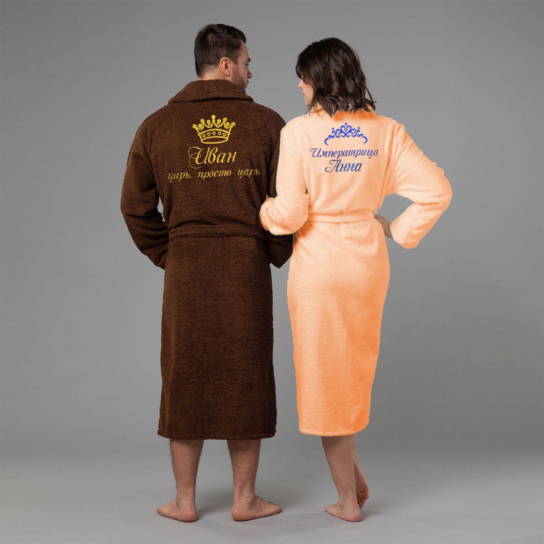 Комплект халатов с именной вышивкой Царь и Императрица (коричневый и персик)