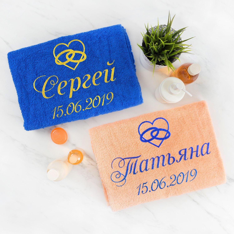 Комплект полотенец с вышивкой «Свадебный именной» (цветные)