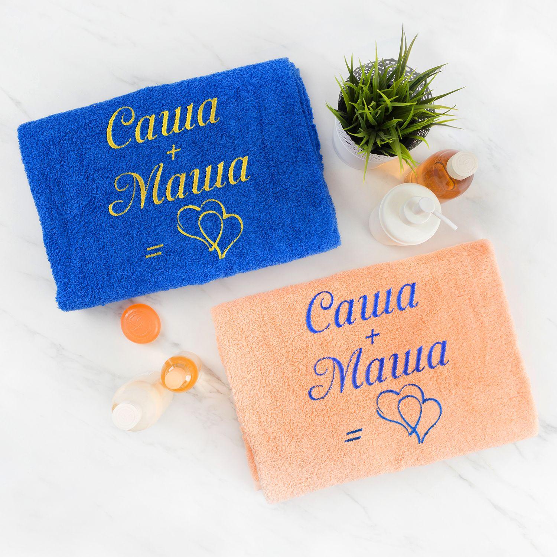 Комплект полотенец с вышивкой «Влюбленные» (цветные)