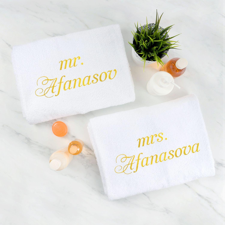 Комплект полотенец с вышивкой «Мистер и Миссис» (белые)