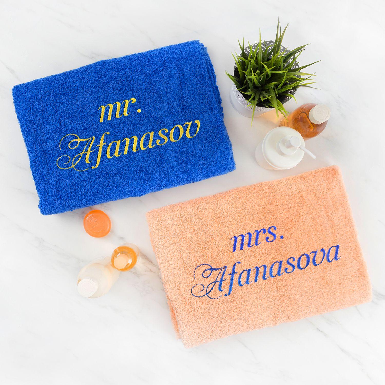 Комплект полотенец с вышивкой «Мистер и Миссис» (цветные)