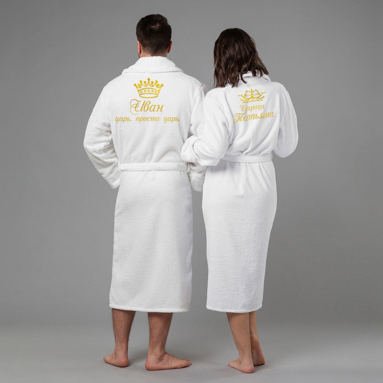 Комплект халатов с именной вышивкой Царь и Царица(белые)