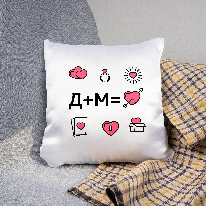 Подушка с инициалами «Любовь»