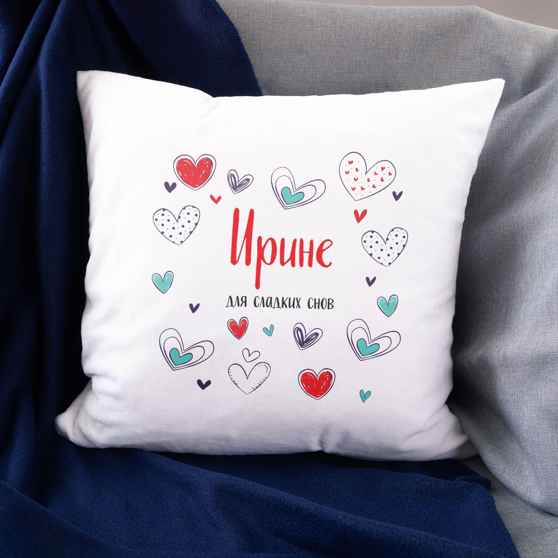 Именная подушка «Для сладких снов»