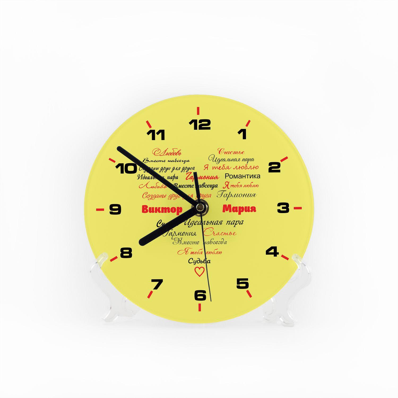 Часы «Вместе навсегда»