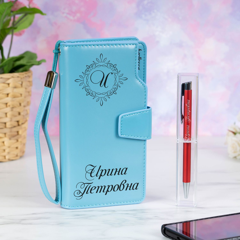 Набор портмоне с ручкой