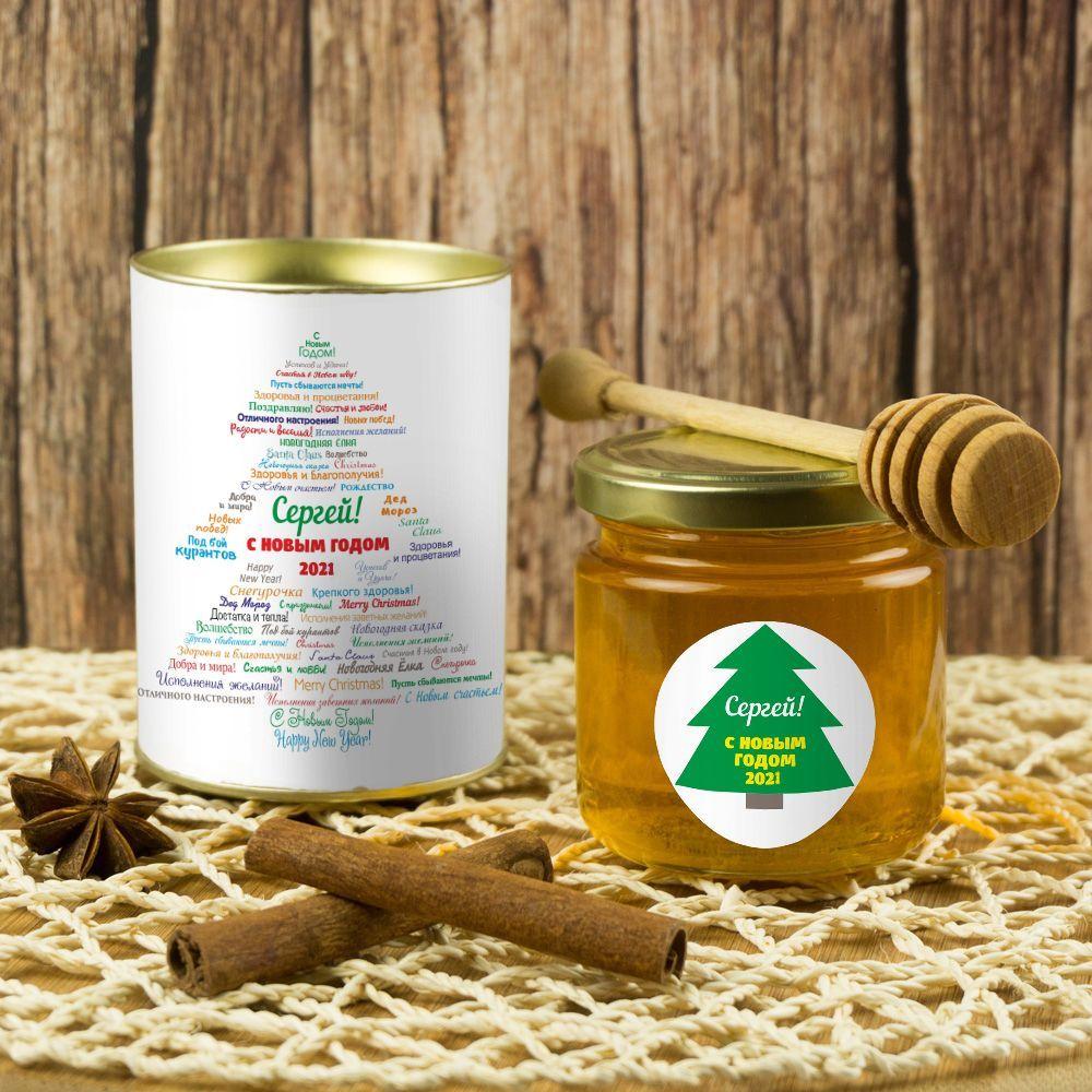Именной подарочный мед Новогодняя Ёлка
