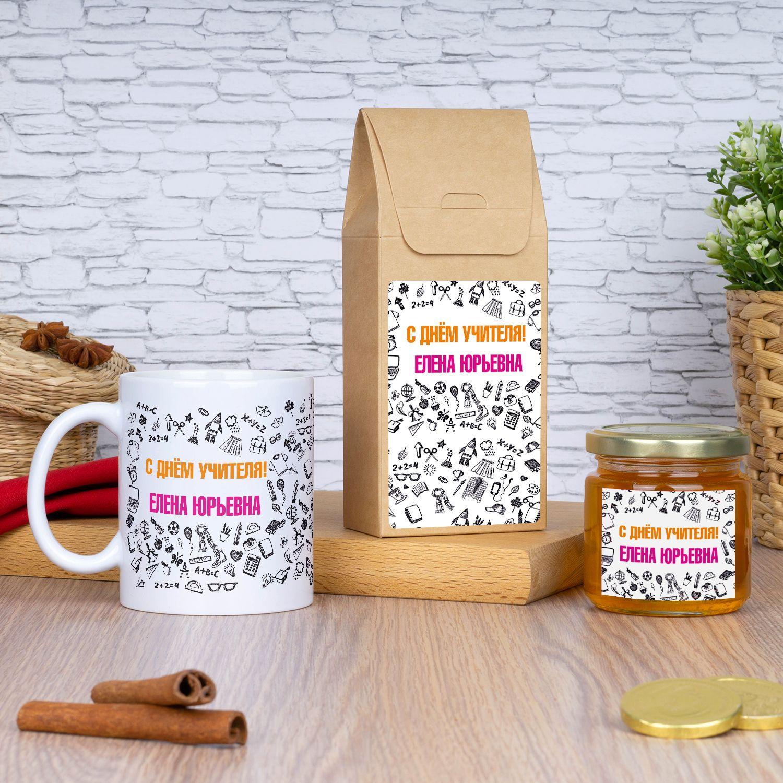 Именная кружка с чаем и медом «С Днем учителя»