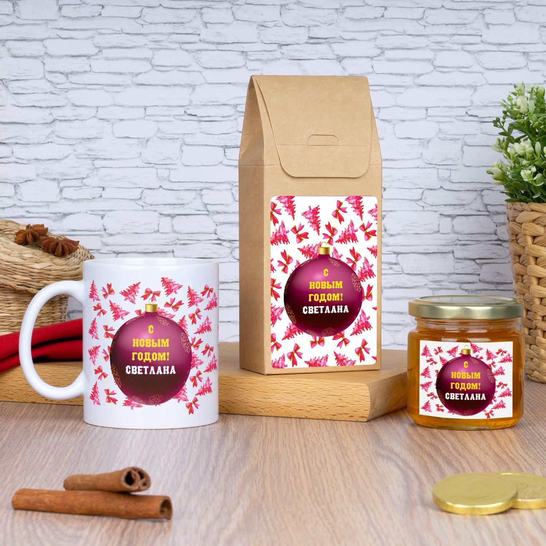 Кружка с чаем и медом «С новым годом» (для нее)