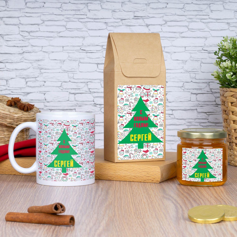 Кружка с чаем и медом «С Новым годом» (для него)